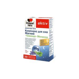 Комплекс для сна (магний, лаванда, мелисса), 30 таблеток, Доппельгерц Актив