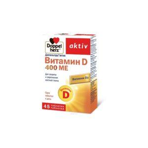 Витамин D 400 МЕ (280 мг), 45 таблеток, Доппельгерц Актив