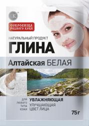 Глина алтайская белая увлажняющая, 75 гр, Фитокосметик