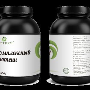 Комплексный протеин, 500 гр, Оргтиум