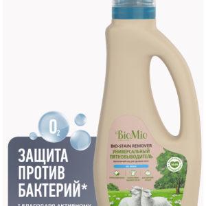Антибактериальный гипоаллергенный эко пятновыводитель для взрослого и детского белья без запаха, 750 мл, BioMio