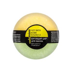 Бурлящий шар для ванны Бергамот и Грейпфрут, 120 гр, CafeMIMI