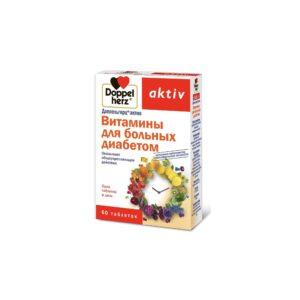 Витамины для больных диабетом, 60 таблеток, Доппельгерц Актив