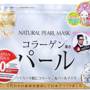 Курс натуральных масок для лица с экстрактом жемчуга, 30 шт, JAPAN GALS