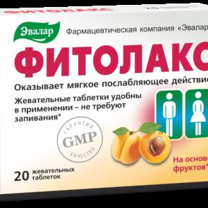 Жевательные таблетки «Фитолакс», 20 шт, Эвалар