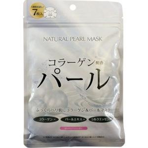 Курс натуральных масок для лица с экстрактом жемчуга, 7 шт, JAPAN GALS