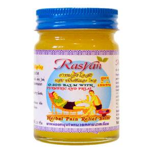 Бальзам с куркумой согревающий (желтый), 50 гр, ISME Rasyan