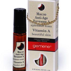 Anti-Age масло витамин A, 30 мл, Gemene