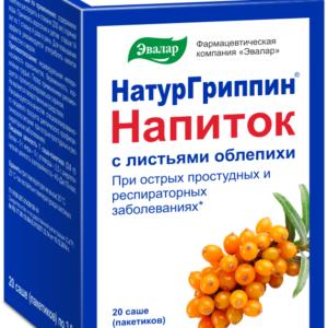 Натургриппин, 20 саше по 3 гр, Эвалар