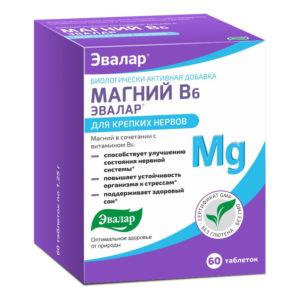 Магний В6, 60 таблеток, Эвалар