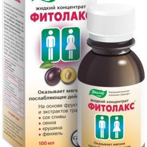 «Фитолакс» жидкий концентрат, 100 мл, Эвалар