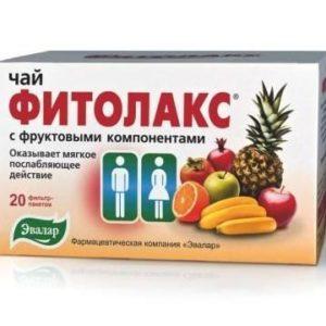 Чай «Фитолакс», 20 фильтр-пакетов, Эвалар