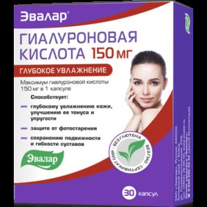 Гиалуроновая кислота, 150 мг, 30 капсул,  Эвалар