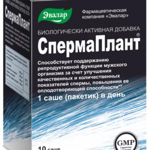 СпермаПлант, 20 саше по 3,5 гр, Эвалар