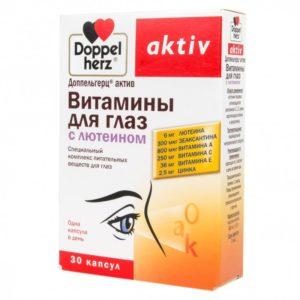 Витаминный комплекс для зрения с лютеином, 30 таблеток, Доппельгерц Актив