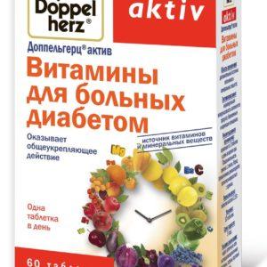 Витамины для диабетиков, 30 таблеток, Доппельгерц Актив